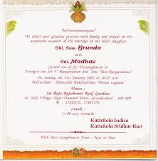 Indian Wedding Invitation Quotes Indian Wedding Invitation Samples Popular Wedding Invitation 2017