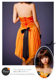 Pumpkin Princess Halloween Costume Osharevo Rakuten Global Market Narikiri Halloween Costume
