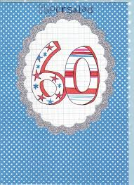 dotty 60th birthday card karenza paperie