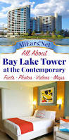 Bay Lake Tower 3 Bedroom Villa Bay Lake Tower Contemporary Disney Vacation Club Resort