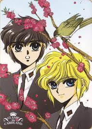 clamp art