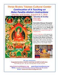 All 50 Flags Atisha U0027s Instructions Part Ii U2013 Three Rivers Tibetan Cultural Center