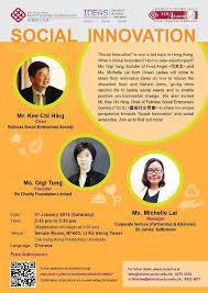 orange si e social seminar on social innovation sie fund