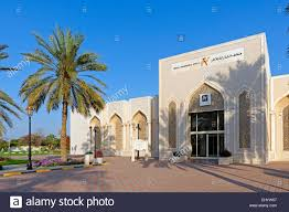 Wohnzimmerm El Dubai Al Qasimi Stockfotos U0026 Al Qasimi Bilder Alamy
