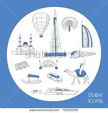 Conceptmodern Doodle Style Travel Dubai Concept Modern Stock Vector 649099069