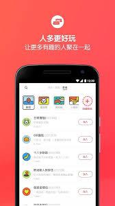 adam4adam apk aloha meet best friends 4 0 2 apk android social apps