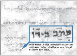 simple haggadah can a convert recite some portions of the haggadah yomin d min