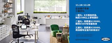 Ikea Interior Design Service by Ikea Business Office Retail U0026 More Ikea
