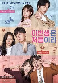 film cinta kontrak sekaligus romantis ini 8 drama korea yang bertema kawin kontrak