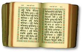 ASA Di WAR,Sukhmani Sahib,