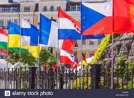 European Countries Flag Kiev Ukraine May 7 2017 Flags Of European Countries In Stock