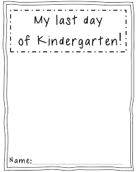 first day activities in kindergarten
