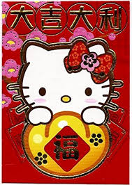 hello new year envelopes 6 envelope hello on lucky coin in
