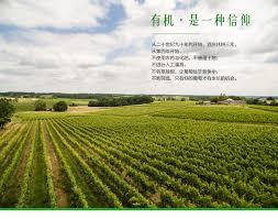 chambre agriculture is鑽e 法国进口红酒波尔多aoc级翡马蒙赛酒庄干红葡萄酒750ml 价格品牌图片评论