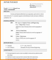 Resume For Security Jobs by Student Employment Resume Template Sample By Mbv5d5ei Get Started