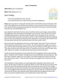 jesus u0027 temptation story summary children u0027s bible activities