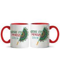 mug design boishakhi design mug sector bazar shop easier cheaper