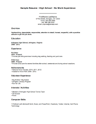 Resume Sample Student by Sample Student Resume With No Working Experience Gallery