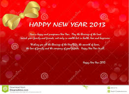 happy newyear cards happy new year gift card stock illustration illustration of