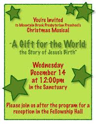 christmas program invitation infoinvitation co
