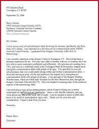 Government Resume Cover Letter Examples 17 Bursary Cover Letter Sample Sendletters Info