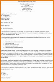 human resources cover letter cover letter example 1