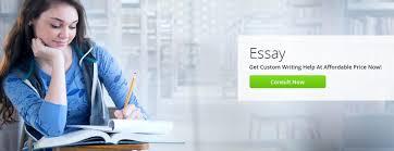 essay service pay to get custom admission essay on hacking custom dissertation