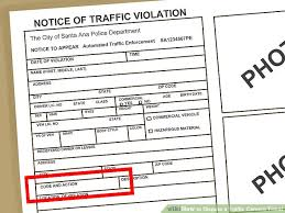 Red Light Camera Ticket How To Dispute A Traffic Camera Ticket 15 Steps With Pictures