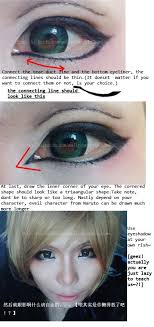 tutorial by molly eberwein link translate enjoy i love this tutorial suitable for bishie s cosplay eye s make up tutorial part 3