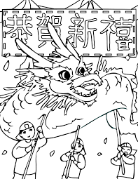 free dragon chinese new year coloring pages new year coloring