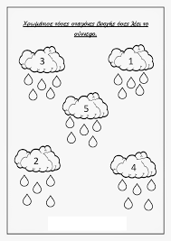 free fall counting worksheet 2 crafts and worksheets for