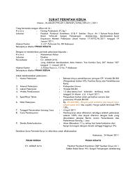 surat perintah kerja 1