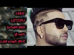 sukhe latest hair style picture sukhe hair styles sukh e muzical doctorzhaircut hairstyle lifestyle
