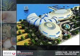 yas island ladies club