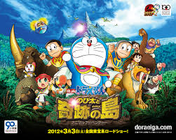 wallpaper doraemon the movie doraemon movie wallpaper picture doraemon movie wallpaper wallpaper