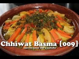 cuisine de basma chhiwat basma 009 tajine de poulet aux légumes marocain طاجين