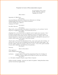 reminder letter template 7 letters of recommendation for grad school quote templates letters of recommendation for grad school letters of recommendation graduate school 2 png