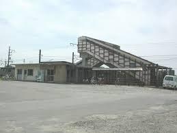 Kaji Station