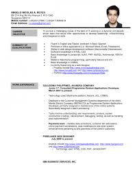 2014 resume format essays on hawthorne sample rn resume cover letters an