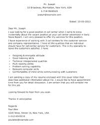 call centre cover letter sle 28 images call centre customer