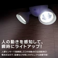 Night Eyes Lights Bp Shop Rakuten Global Market Doubles Great Deals Sensor
