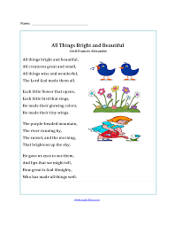 all things bright and beautiful poetry worksheets lit