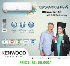 best dc inverter ac in pakistan price u0026 power consumption