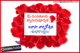 marriage day quotes marriage anniversary message in