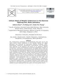 n ociation cuisine schmidt cellular basis of metallic iridescence in the siamese fighting fish