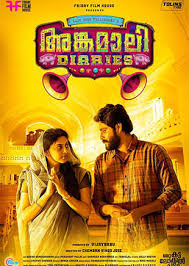 angamaly diaries review 4 5 each moment in the film will strike