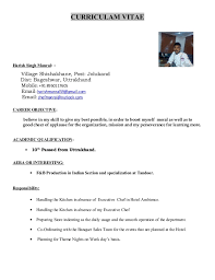 Commi Chef Resume Sample by Harish Chef Resume