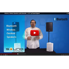 Patio Sound System Design by Amazon Com Bluetooth 5 25 Indoor Outdoor Weatherproof Patio
