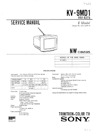 sony kv9md1 service manual immediate download