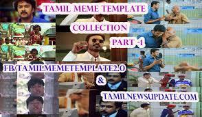 Meme Template Download - tamil meme templates collection download hd meme templates
